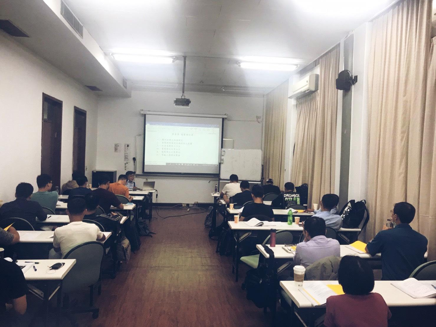 中源機電與中瑞工程教育訓練