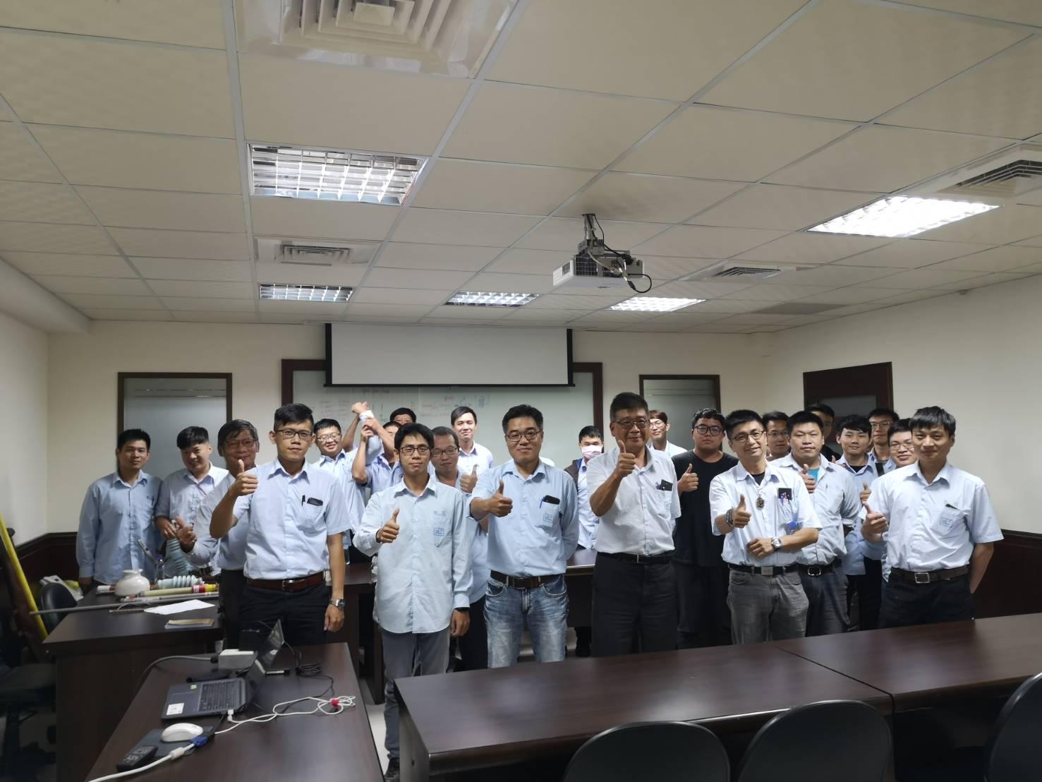 公司教育訓練-電力故障排除課程
